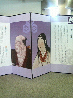 滋賀県with<br />  メリ1