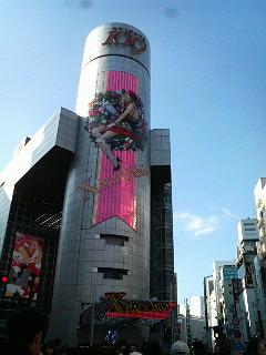 東京ドーム記!4