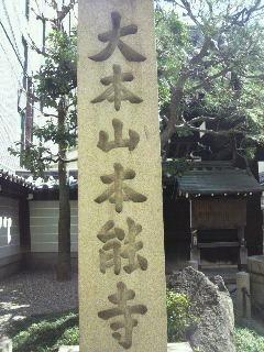 京都どすえー。