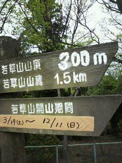 奈良へ。〆