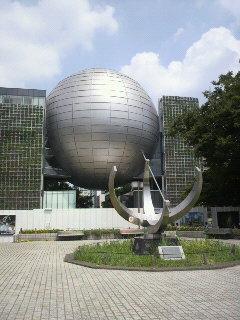 名古屋市美術館なう。